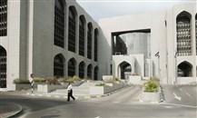 """""""الإمارات المركزي"""": إرشادات جديدة لمواجهة غسل الأموال ومكافحة تمويل الإرهاب"""