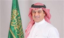 مدينة الملك عبدالله تسعى إلى حلول تمويلية للعروض السكنية