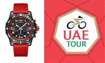 BREITLING ضابطاً رسمياً للوقت لبطولة UAE Tour 2021