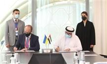 اتحاد غرف التجارة في الإمارات وغرفة تجارة أوكرانيا نحو تأسيس مجلس أعمال إماراتي أوكراني