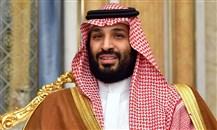 """الأمير محمد بن سلمان يطلق شركة """"السودة للتطوير"""""""