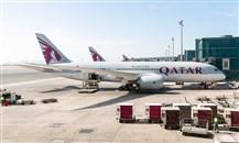بعد رفع الحصار عن قطر.. مطار الدوحة ينافس مطار دبي
