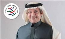السعودية ترشّح محمد التويجري لمنصب المدير العام لمنظمة التجارة العالمية