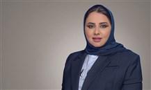 بنك بوبيان: منى الدعيج رئيساً لمجموعة متابعة الالتزام