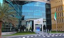وزارة الطاقة الإماراتية تطلق النموذج الوطني المتكامل للطاقة