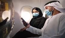 الاتحاد للطيران تضم تكلفة فحص PCR إلى سعر تذاكر السفر من أبوظبي
