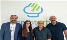 منصة Grubtech لتطوير أنظمة المطاعم تغلق جولتها التمويلية الأولى