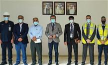 مجمّع مستودعات وقود الطائرات البحرين: الاستعداد لبدء التشغيل