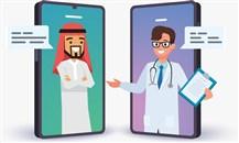 بوبا العربية للتأمين التعاوني تطرح منصة للرعاية الصحية عن بعد