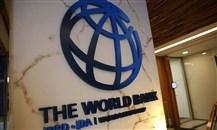 البنك الدولي يرفع توقعاته للنمو العالمي إلى 5.6% في 2021