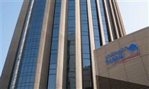 بنك الكويت الوطني: إصداران من السندات بالدينار والدولار