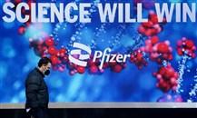 """""""فايزر"""":اختبارات على دواء جديد لعلاج كورونا"""