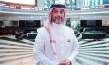 بورصة البحرين: تعديلات على قواعد الإدراج