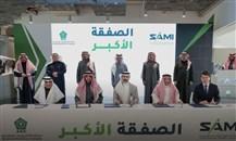 """""""السعودية للصناعات العسكرية"""" تستحوذ على """"الالكترونيات المتقدمة"""""""