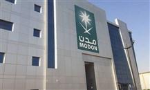 """""""مدن"""" تحتضن 23 مصنعاً لدعم سلاسل إمداد الطاقة المتجددة في السعودية"""