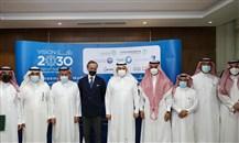 وزير البيئة السعودي يوقّع اتفاقات لمشاريع معالجة مياه الصرف الصحي في بريدة وتبوك والمدينة