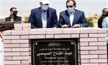 مصر: وضع حجر الأساس لأول مجمع صناعي للمواد البترولية بالمنطقة الاقتصادية لقناة السويس