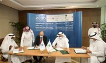 """""""السعودية لشراكات المياه"""" توقع اتفاقات مشروع محطة الجبيل لإنتاج المياه المستقل مع تحالف شركات"""