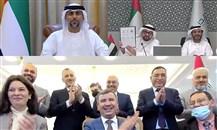"""""""مصدر"""" توقّع اتفاقية مع العراق لتطوير مشاريع طاقة شمسية كهروضوئية"""