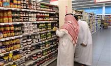 السعودية: التضخم يرتفع إلى 5.3 % في أبريل.. لهذه الأسباب