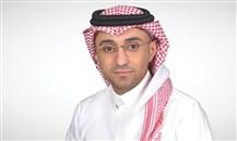 المركز الوطني لإدارة الدين بالسعودية:  هاني المديني رئيساً تنفيذياً مكلفاً
