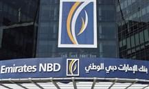 """الإمارات دبي الوطني"""" يستهدف مضاعفة تمويلاته لتجارة """"الألماس"""""""