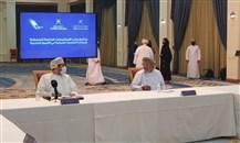 """عُمان: إطلاق برنامج """"جلب الاستثمارات الخاصة للسلطنة ومساندة الصادرات"""""""