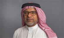معهد البحرين للدراسات المصرفية والمالية:  خالد حمد الحمد رئيساً لمجلس الإدارة
