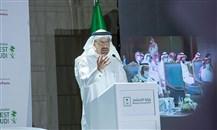 """وزارة الاستثمار السعودية توقع مذكرة مع شركة """"يانسن"""" الدوائية"""