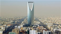 """الاتصالات السعودية تفوز بجائزة """"أسرع انترنت على شبكات النقال"""""""