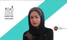 منظومة ريادة الأعمال السعودية تنمو بنسبة 70 % في 4 سنوات