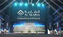 """توقيع اتفاقية بين """"العقارية السعودية"""" و""""آرابيان دريم"""" لتطوير مشروع تجاري في الرياض"""