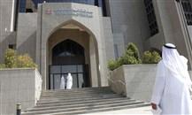 """""""المركزي الإماراتي"""" يمدد خطة الدعم الاقتصادي حتى منتصف 2022"""