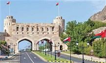 سلطنة عمان: إجمالي القيمة المتداولة للنشاط العقاري يبلغ 1.744 مليار ريال في أغسطس