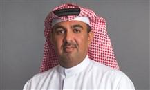 مصرف البحرين المركزي:  الشيخ سلمان بن عيسى آل خليفة نائباً للمحافظ