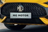 MG Motor تكشف عن شعار ها الجديد