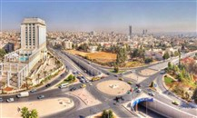 الأردن: منحة بقيمة 8.8 ملايين دولار من البنك الدولي