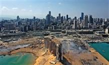 """ستاندرد آند بورز تخفض تصنيف سندات لبنان إلى درجة """"التعثر"""""""