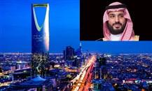 ما الذي يجعل من التحول السياحي السعودي منعطفاً تاريخياً للمملكة وللسياحة في العالم؟