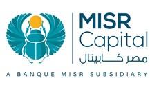 """""""مصر كابيتال"""" تطلق منصة للاستثمار في الرعاية الصحية بـ380 مليون دولار"""
