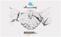 رسال توقع اتفاقية تعاون مع شركة أمازون في السعودية
