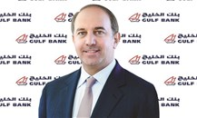 بنك الخليج الكويت: سندات بـ 50 مليون دينار والإقبال 1.57 مرة