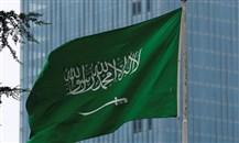 صندوق النقد الدولي: تعاف سريع لاقتصاد السعودية والقطاع الخاص يقود النمو