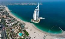 حكومة دبي: سداد سندات بقيمة 500 مليون دولار في موعد استحقاقها