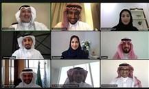 الشركة السعودية للاستثمار الجريء توقع عقداً مع ميراك للاستثمار