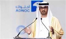 """""""أدنوك"""" توقع اتفاقية لاستكشاف النفط في المنطقة البحرية 3 بأبوظبي"""