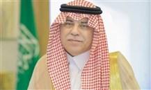 السعودية: إطلاق منصة إلكترونية لمركز الامتياز التجاري
