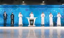 بنك الإمارات الإسلامي: إدراج صكوك بـ 500 مليون دولار في ناسداك دبي