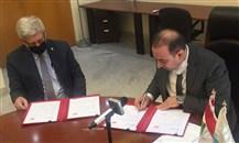 """وزارة الزراعة اللبنانية توقّع اتفاقيتي تعاون فني مع منظمة """"الفاو"""""""