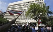 """صندوق النقد تائه في """"التصحر"""" اللبناني"""